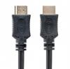 PERFEO HDMI 3 м. (V1.4)