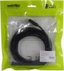 SMARTBUY HDMI 5 м. (V1.4)